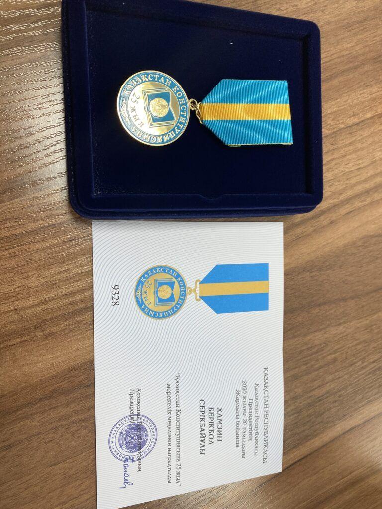 Председатель Правления АО «Казгеология» вручил медаль главному геологу