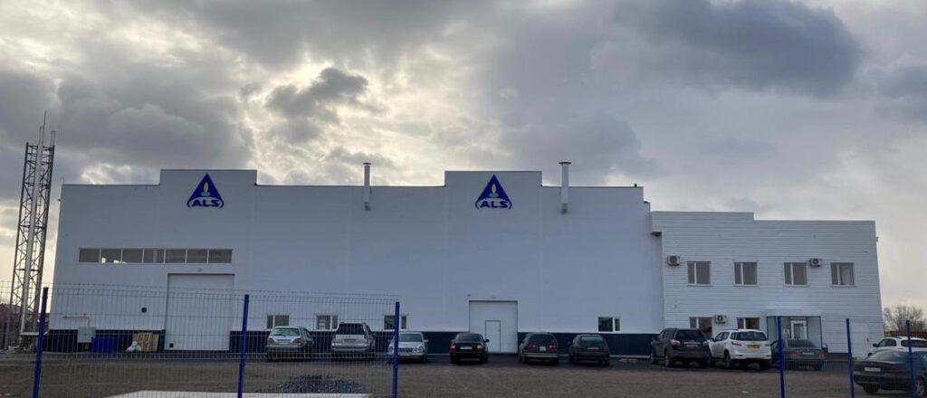 Лаборатория ALS