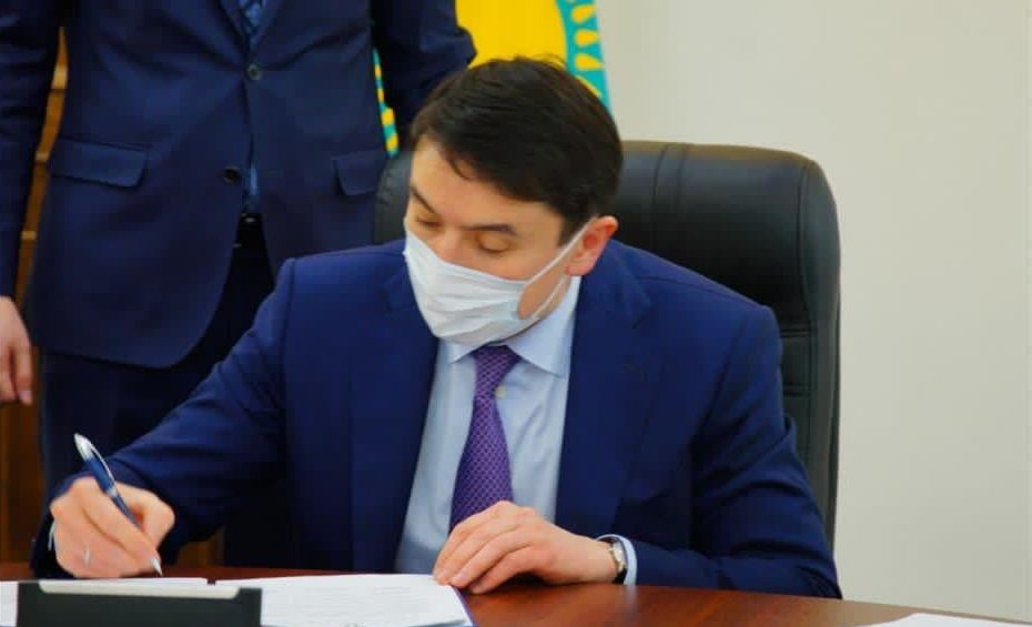 Казгеология и КазМунайГаз подписали соглашение о сотрудничестве