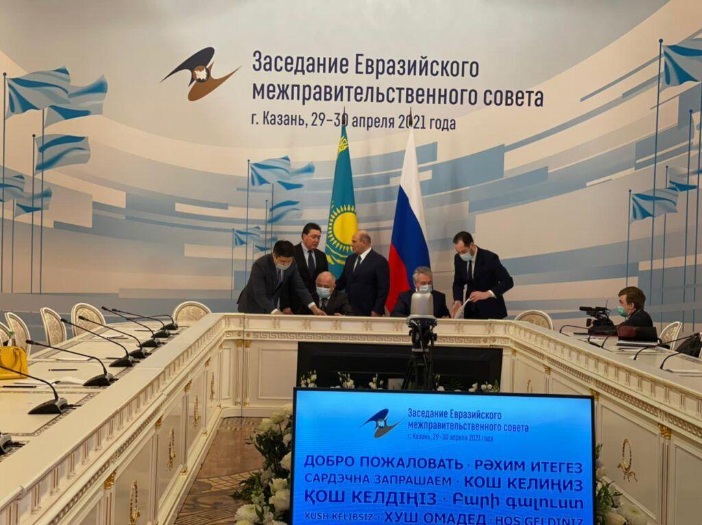 Казахстан и Россия договорились об экономическом сотрудничестве и изучении недр до 2025 года