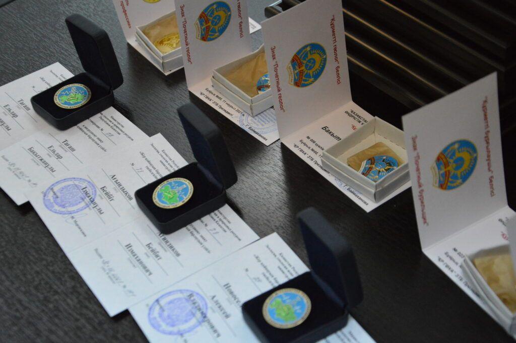 В АО «Казгеология» состоялось торжественное мероприятие, посвященное Дню геолога